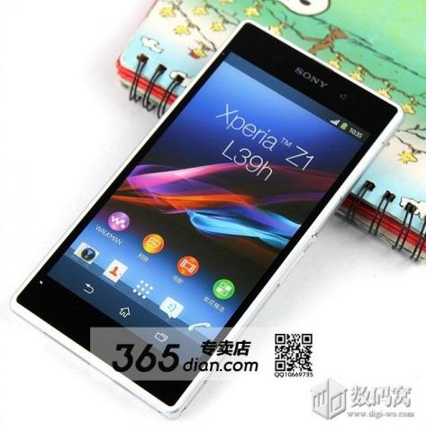 Sony Xpeia Z1'den yeni net görüntüler