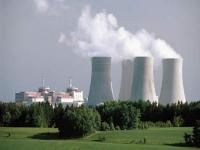 Nükleer halka açılabilir