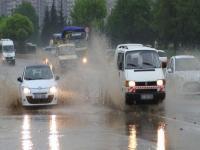 Meteoroloji'den 11 ilimize kuvvetli yağış uyarısı
