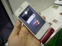 iPhone ile koku almak ister misiniz?