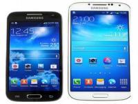 Karşınızda Samsung Mini!