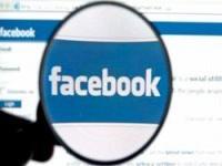 Hashtagler artık Facebook'ta da kullanılacak