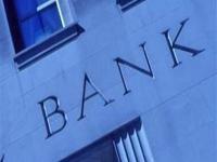 Türk bankaları devler liginde