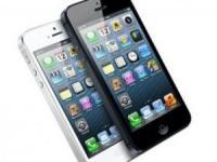 İşte iPhone 5S'nin fiyatı!