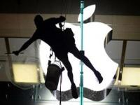 Apple yarın ne açıklayacak?