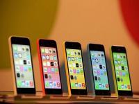 Apple, yeni iPhone'larını tanıttı (işte yeni iPhone 5S-5C özellik ve fiyatları)