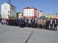 Türk Polis Teşkilatı'nın 169. Kuruluş Yıl Dönümü Kutlamaları