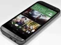 HTC One M8'ler arasında Mini Maxi farkı işte tam da bu..