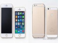 iPhone 6 ne zaman satışa sunulacak?