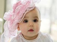 Kız Bebek İsimleri
