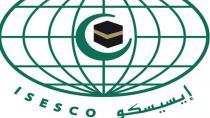 ISESCO'dan İsveç'teki cami saldırısına tepki
